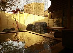fuefukigawa-furo(kashikiri)2.png