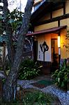 iwashita-furo(gensen)1.png