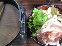 keikanso-food1.png