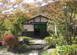 makionsenryokan-garden.png